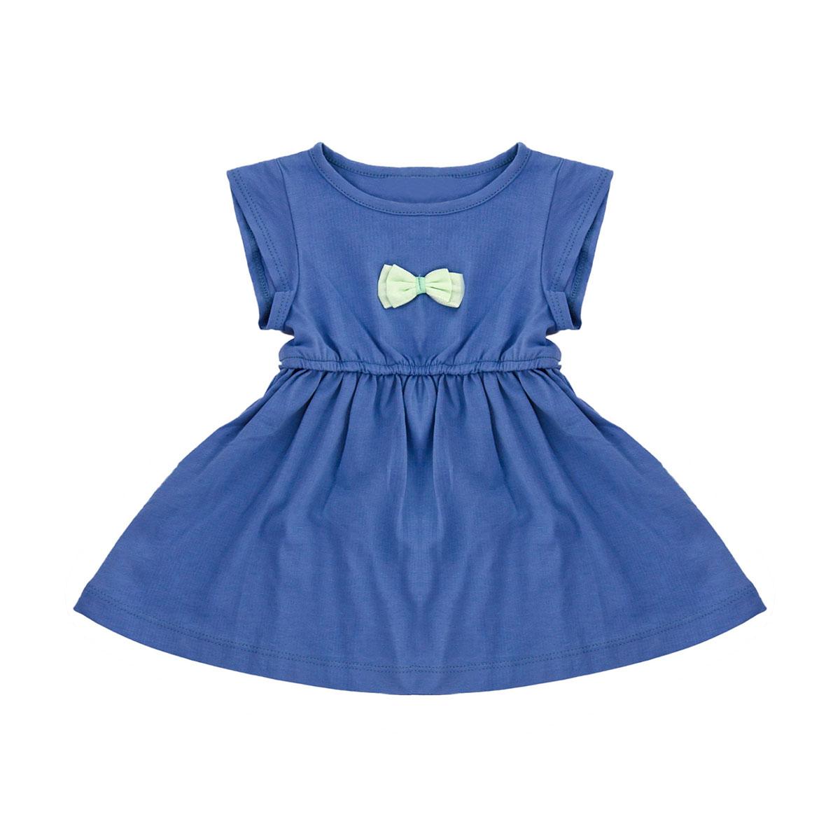 0001_cocuk-elbise Dekupe Çekimi